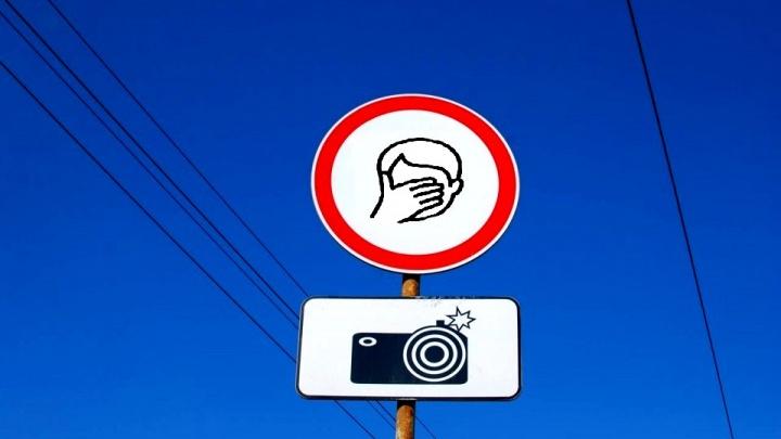 Знак «фейспалм». Авторедактор Сети городских порталов — о законотворческой импотенции и новых Правилах дорожного движения