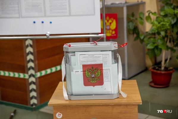 В Ярославле сотни людей требуют возврата прямых выборов мэра города