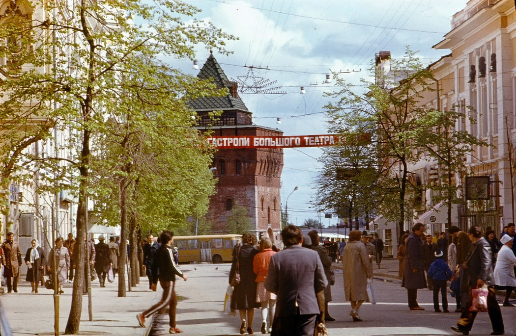 Снимок с улицы Свердлова 1985 года. Всего через пять лет город перестанет называться Горьким, а улицу переименуют в Большую Покровскую