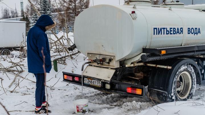 В Перми из-за морозов перенесли масштабное отключение воды