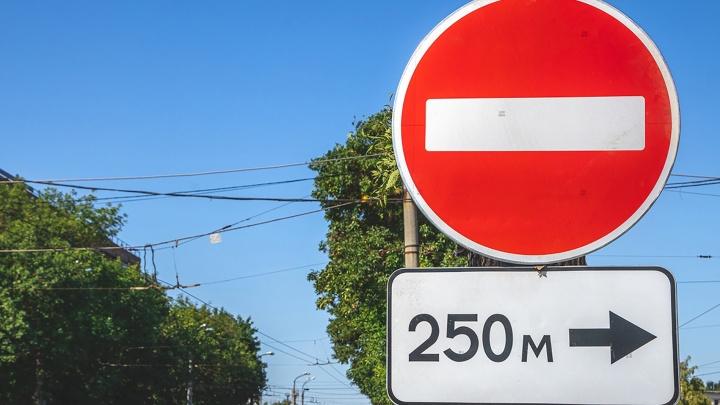 В Самаре продлили ограничения движения на улице Агибалова