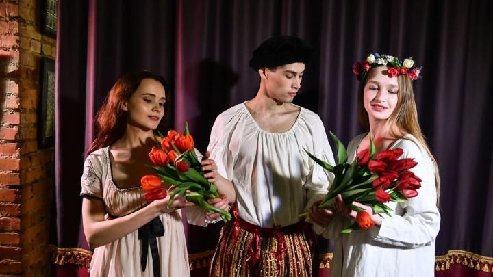 В Екатеринбурге запустили экскурсии про историю любви и нижнего белья