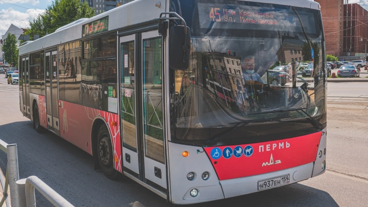 В августе пермские власти запустят оплату проезда в общественном транспорте по QR-коду