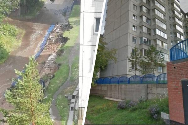 Сегодня падали не только капли воды, но и стены