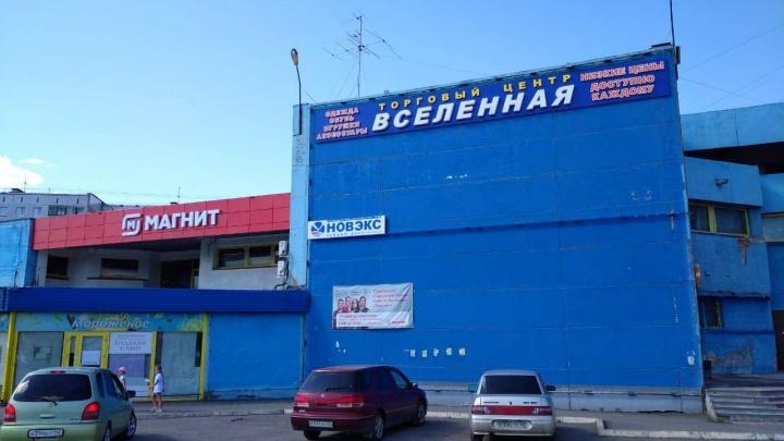 Прокуратура назвала нарушения, из-за которых в Кемерово закрыли еще один ТЦ