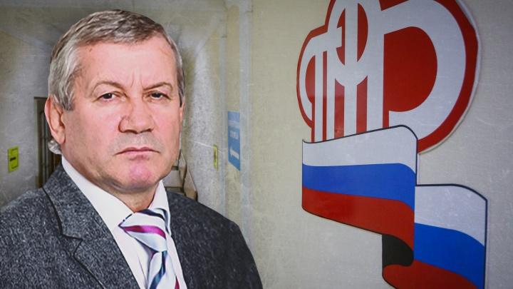 В Челябинске замначальника отделения Пенсионного фонда задержали за взятку