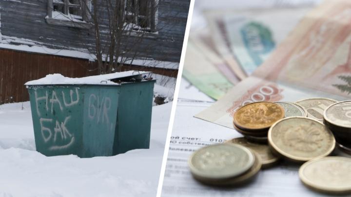 Сделают ли перерасчет платы за вывоз мусора жителям Архангельской области? Ответил губернатор
