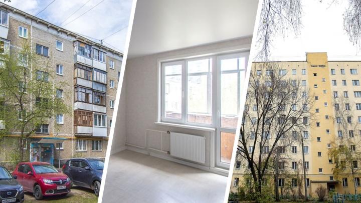 Брежневский люкс: смотрим самые дорогие квартиры эпохи застоя в Екатеринбурге