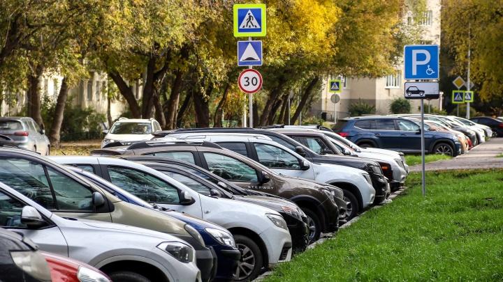 Продажа резидентских абонементов на парковку в Нижнем Новгороде начнется с 1 декабря