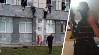 До трагедии в Перми в России было 11 «школьных стрелков». Что с ними стало