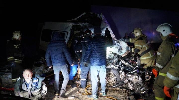 Стали известны подробности массовой аварии с десятью погибшими в Самарской области