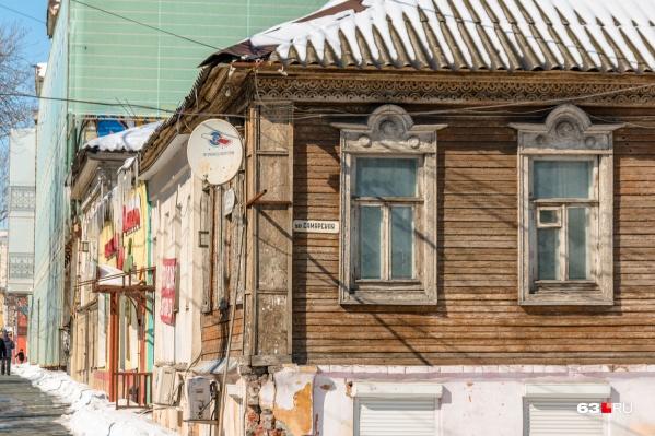 На месте ветхих домов хотят построить новые