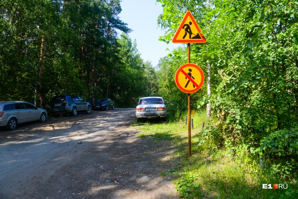 Вход в парк будет стоить около 65 рублей