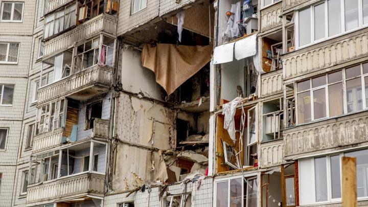 В Ярославле жильцы взорвавшегося дома получат 211,6 миллионов рублей от федерального правительства