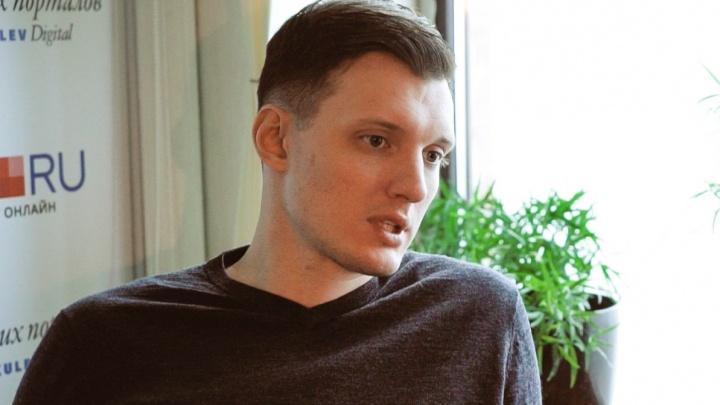 Ростовского учителя года оштрафовали за 10 минут на форуме «нежелательной организации»