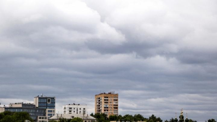 Непраздничная погода. Синоптики предсказывают нижегородцам дожди с грозой в выходные