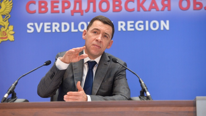 Свердловская область задолжала 113 миллиардов, губернатор считает, что это нормально