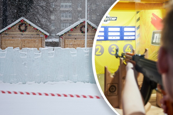 Игорь Курныкин трижды пытался получить место для «Лимонтира» в ледовом городке, и все попытки оказались мимо цели