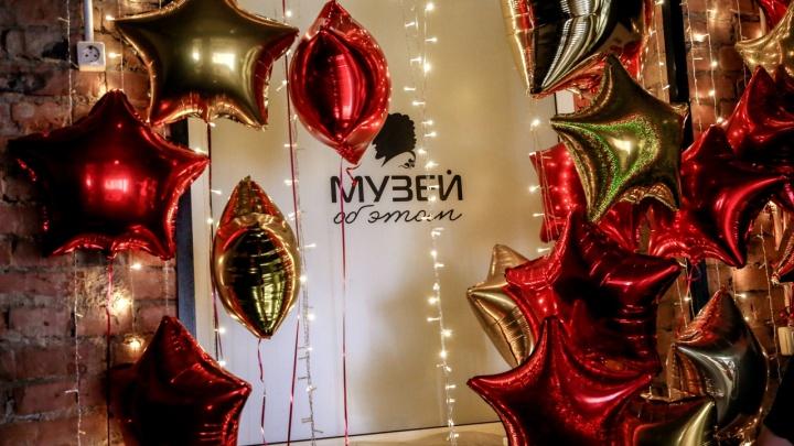 Музей эротики отметит день рождения и повторит свои лучшие мероприятия
