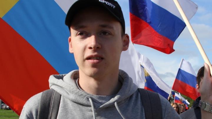 Активиста из Архангельска оштрафовали на 20тысяч рублей за сообщения в Telegram о протестах