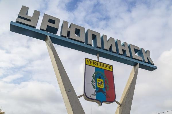 Правоохранительные органы Урюпинска проверяют несчастные случаи сразу с двумя мужчинами
