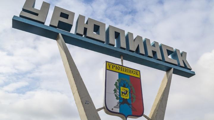 Под Волгоградом напротив поликлиники нашли повешенного пенсионера