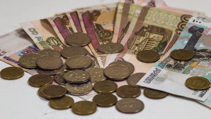 Власти Кузбасса сократили прожиточный минимум на несколько сотен рублей