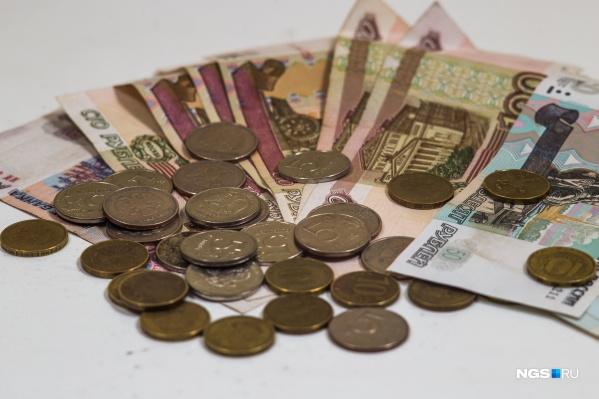 """Прожиточный минимум на душу населения в Кузбассе сейчас равен <nobr class=""""_"""">10 403</nobr> рублям."""