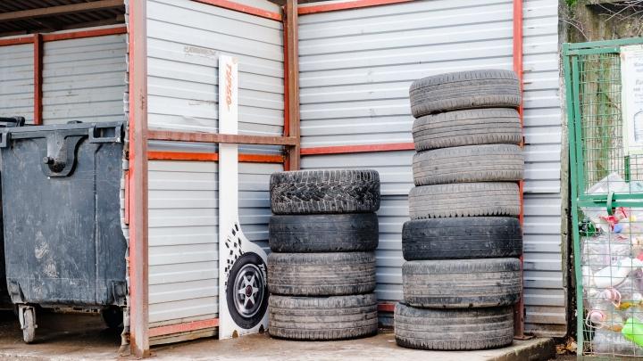 Куда выбросить старые шины в Перми? Карта приемных пунктов