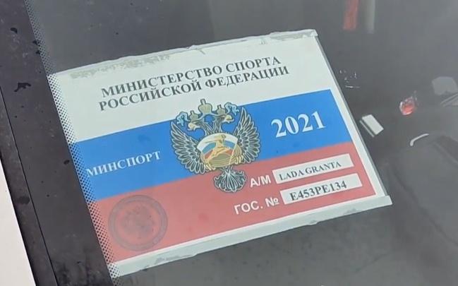 «Звонит папе, говорит, чтобы отмазал»: подростки на «Ладе» с пропуском Минспорта России устроили аварию в Волгограде