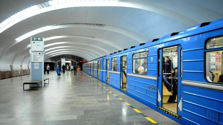 В Екатеринбурге в день протеста остановили метро