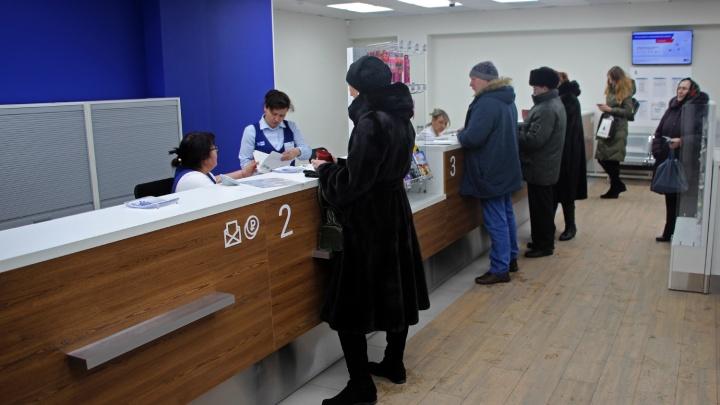 В Омске 60 отделений «Почты России» перевели на семидневную рабочую неделю