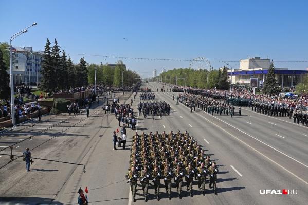 Дорожные участки перекроют из-за проведения военного парада