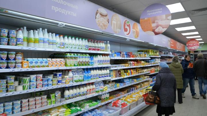 На Урале женщина отсудила у «Пятерочки» 100 тысяч рублей за падение на крыльце магазина