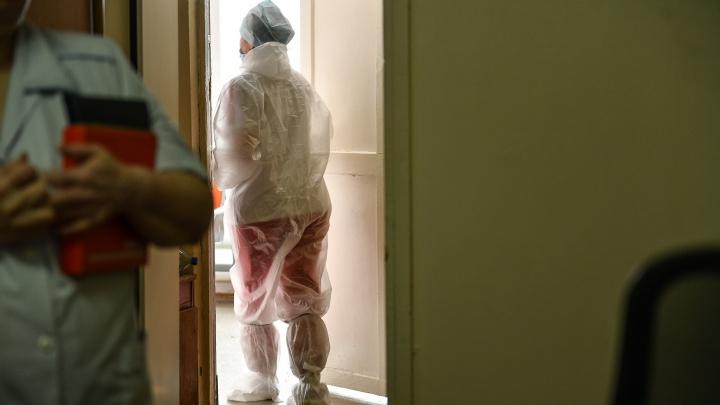 Уральский рентгенолог, которая хотела получить 1 млн за работу с ковидом, проиграла суд