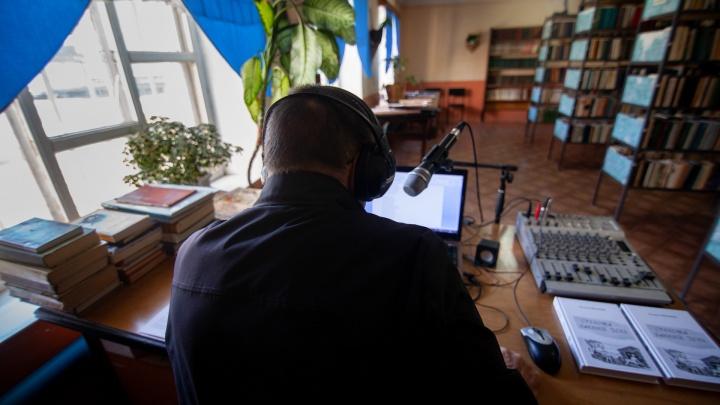 Голос из колонии: тюменские осужденные записали аудиосказки для детей — слушаем