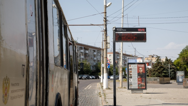 Милости от природы ждать не приходится: смотрим прогноз погоды в Волгограде на ближайшие сутки