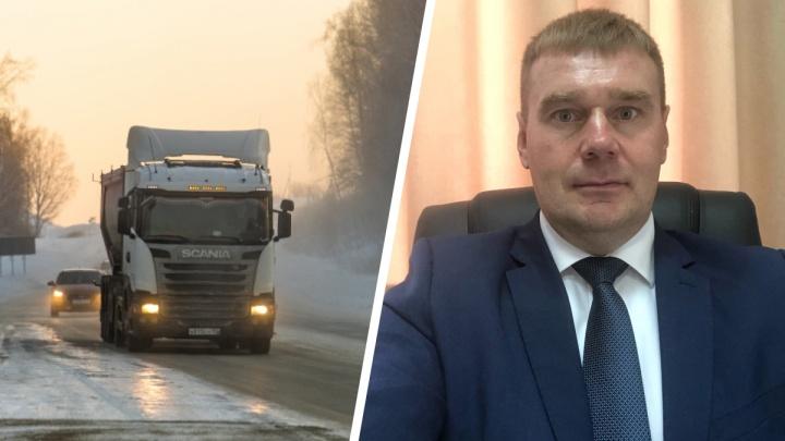 В Новосибирске задержали заместителя министра транспорта региона Сергея Ставицкого