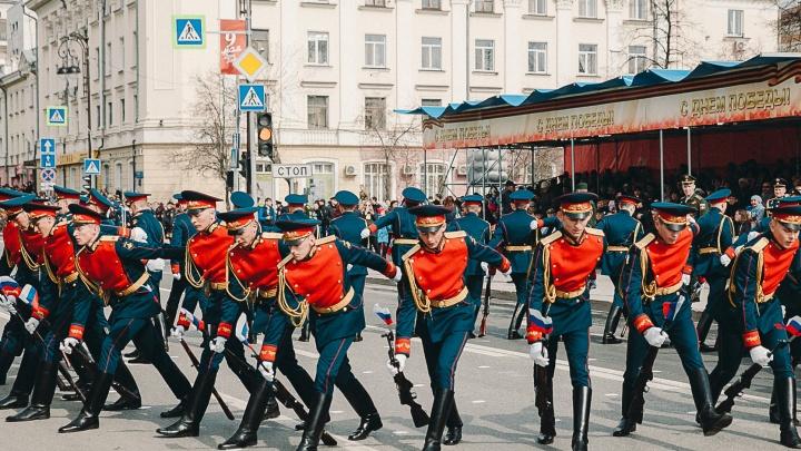 Будет ли парад? Что известно о праздновании Дня Победы в Тюмени