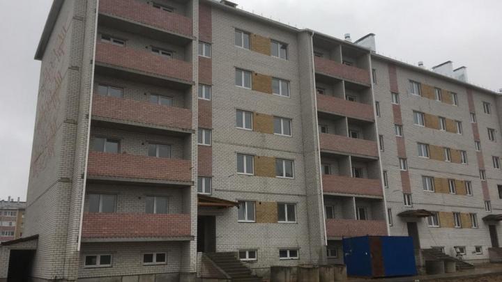 В Котласе завели уголовное дело за ввод в эксплуатацию жилого дома, который построили с нарушениями