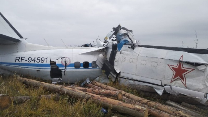 Крушение самолета в Татарстане. Вся трагедия в одном видео