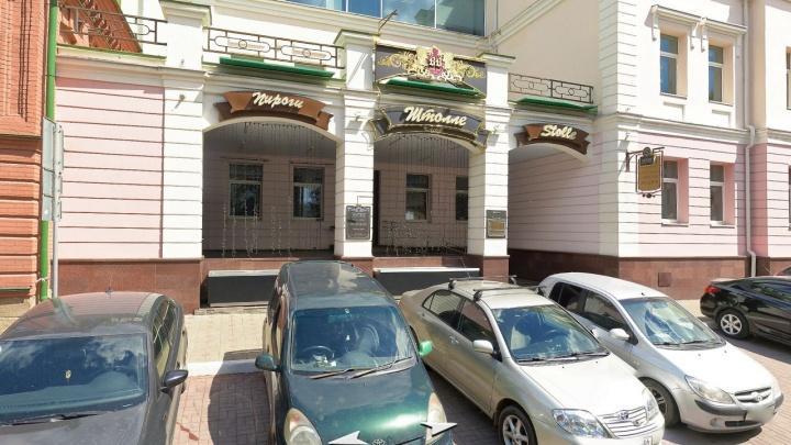 В Екатеринбурге закрылась старейшая пироговая «Штолле» на Горького
