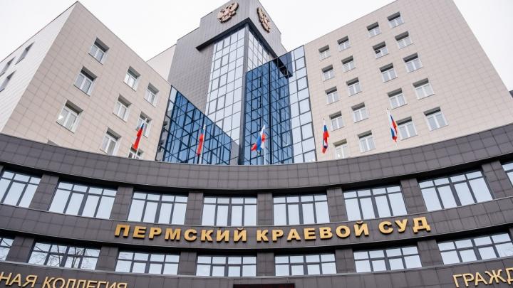 Пермяк купил ванну с браком за 20 тысяч рублей и отсудил у продавца более 350 тысяч