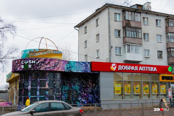 Со стороны улицы Попова у дома теперь работает бар — ещё один общепит
