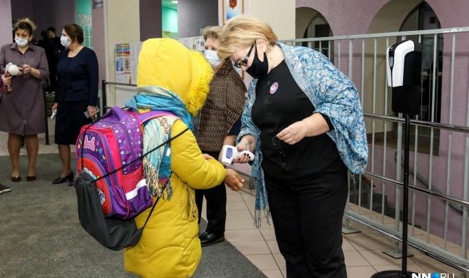 Более 660 классов в Нижегородской области закрыты на карантин