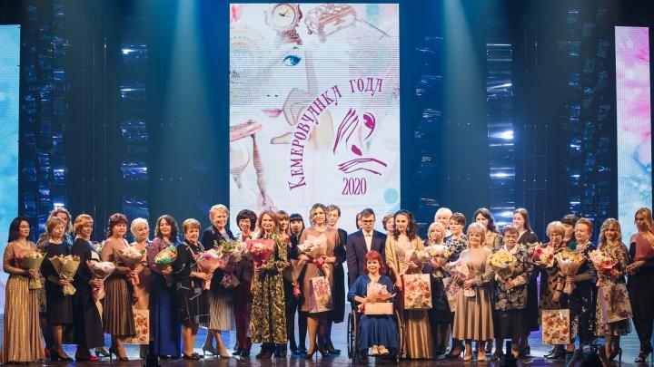 35 женщин стали «Кемеровчанкамигода»: большой фоторепортаж с городского конкурса