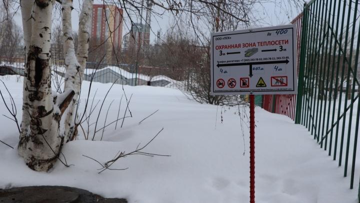 Энергетики «ПСК» напомнили, что размещать объекты в трех метрах от теплосетей запрещено