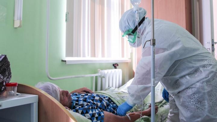 В Башкирии побит очередной антирекорд по заболеваемости ковидом