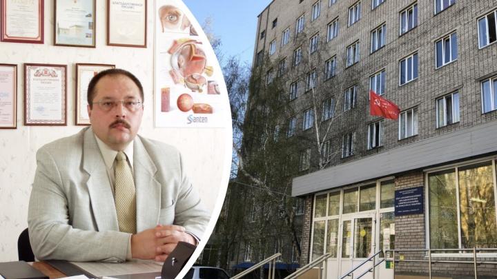 С главврачом краевой офтальмологической больницы не стали продлевать контракт