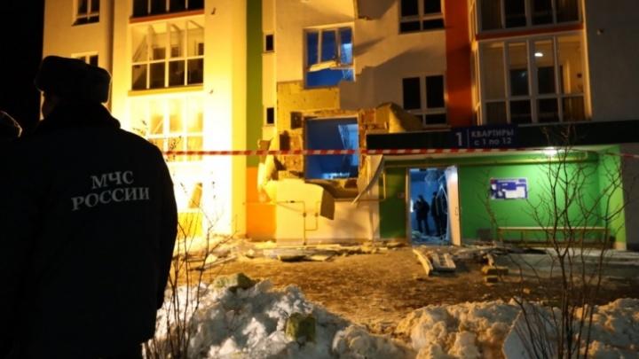 Виновника взрыва газа на улице Павла Шарова отправили в колонию